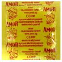 Prezervative-Amor-Strong-groase