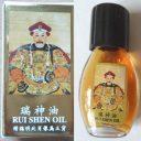 rui-shen-oil